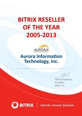 Bitrix Reseller of the year 2005-2013